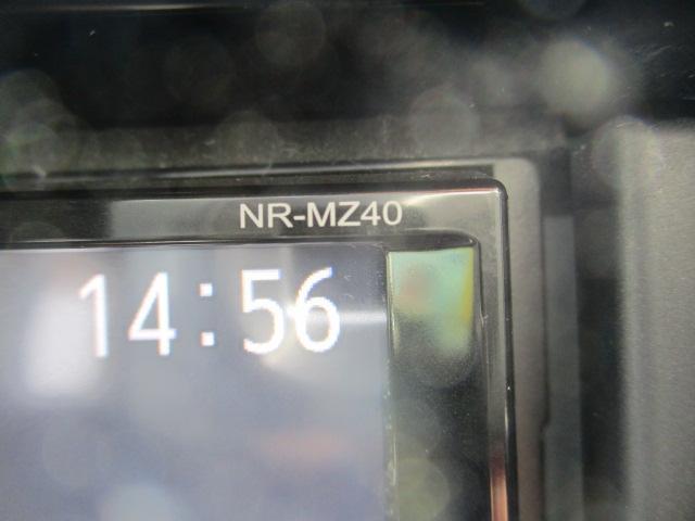 XG レーダーブレーキサポート SDフルセグナビ クルコン(13枚目)