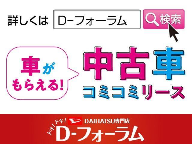 「ダイハツ」「コペン」「オープンカー」「新潟県」の中古車3
