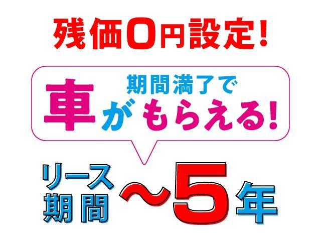 「ダイハツ」「コペン」「オープンカー」「新潟県」の中古車5