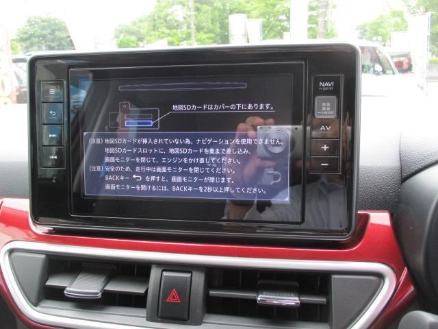 ★純正8インチナビ ブルートゥース HDMI端子