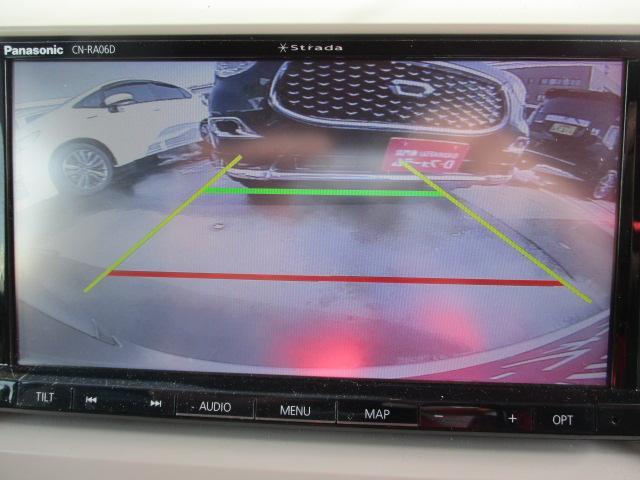 X CD録音フルセグナビ ブルートゥ-ス バックカメラ ホワイト2トーンレザーシート プレミアムUV IRカットガラス オートエアコン 専用本革巻ステアリング ETC(16枚目)