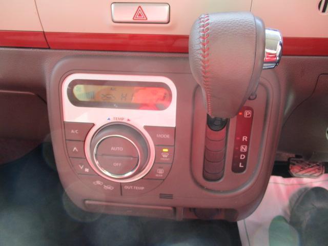 X CD録音フルセグナビ ブルートゥ-ス バックカメラ ホワイト2トーンレザーシート プレミアムUV IRカットガラス オートエアコン 専用本革巻ステアリング ETC(17枚目)