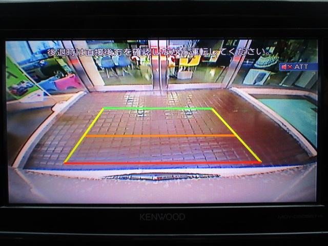 XG レーダーブレーキサポートII アダプティブクルーズコントロール 純正フルセグナビ ブルートゥースオーディオ バックカメラ ETC ドライブレコーダー前後 シートヒーター 電動格納ドアミラー(17枚目)