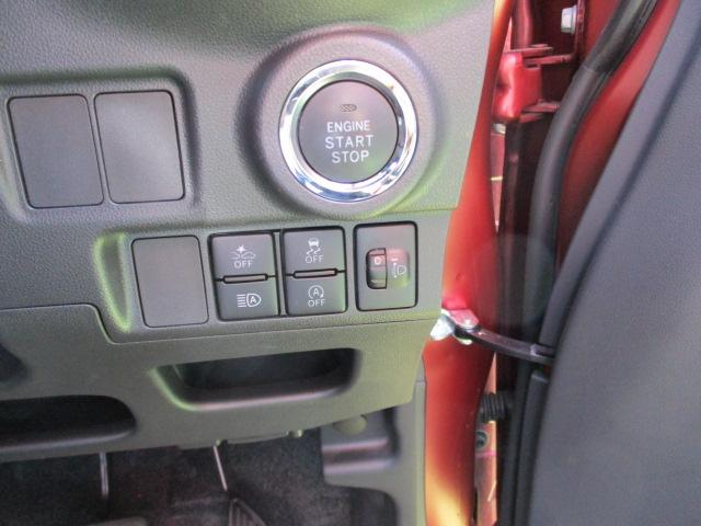 スタイルG プライムコレクション SAIII 専用ブラックレザーシート 左右シートヒーター スマートアシスト3 LEDヘッドライト LEDフォグ アップグレードパック アイドリングストップ(9枚目)