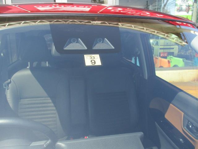 スタイルG プライムコレクション SAIII 専用ブラックレザーシート 左右シートヒーター スマートアシスト3 LEDヘッドライト LEDフォグ アップグレードパック アイドリングストップ(20枚目)