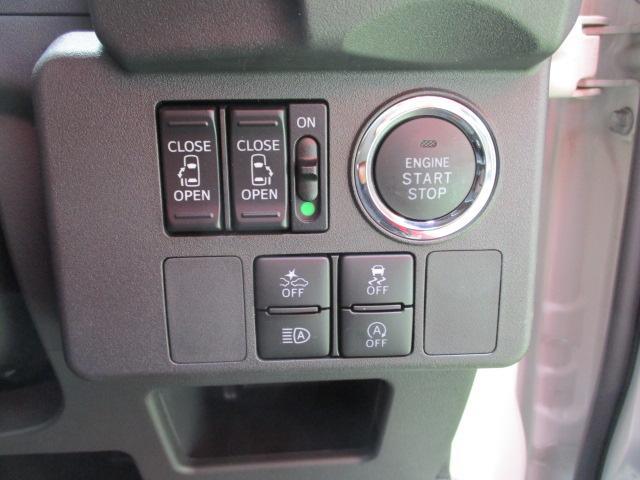 GターボリミテッドSAIII 特別仕様車 パノラマモニターカメラ スマートアシスト3両側パワースライドドア LEDヘッドライト ステアリングスイッチ LEDフォグ 専用15インチアルミ(11枚目)