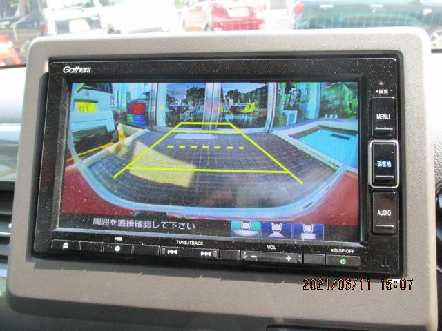 Lホンダセンシング ホンダセンシング  電動パーキングブレーキ アダプティブクルーズコントロール 純正フルセグメモリーナビ バックカメラ ステアリングスイッチ LEDヘッドライト USBソケット3口 ビルトインETC(18枚目)