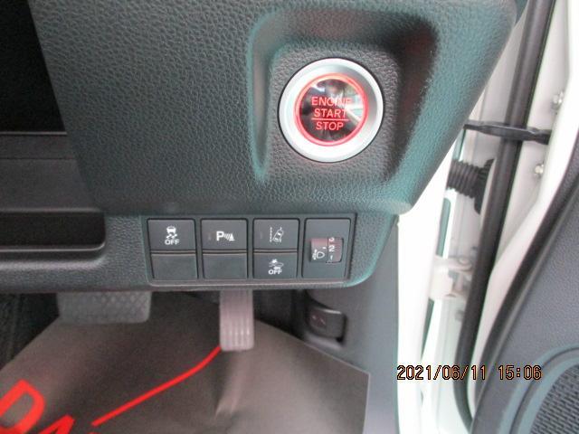 Lホンダセンシング ホンダセンシング  電動パーキングブレーキ アダプティブクルーズコントロール 純正フルセグメモリーナビ バックカメラ ステアリングスイッチ LEDヘッドライト USBソケット3口 ビルトインETC(22枚目)