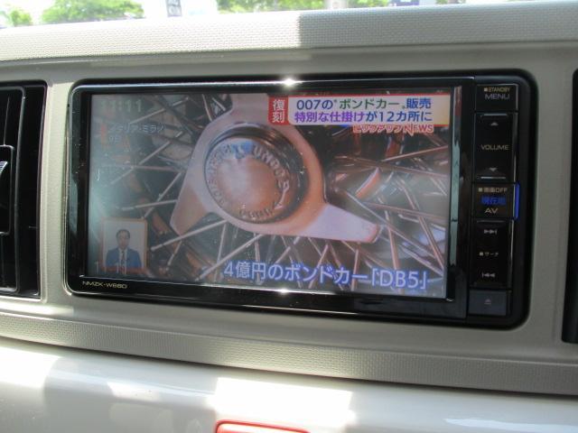 X SAIII 純正フルセグナビ ナビ連動ドラレコ パノラマカメラ ステアリングスイッチ スマートアシスト3 オートハイビーム USBソケット2口 プッシュスタート 前後コーナーセンサー LEDヘッドライト(17枚目)
