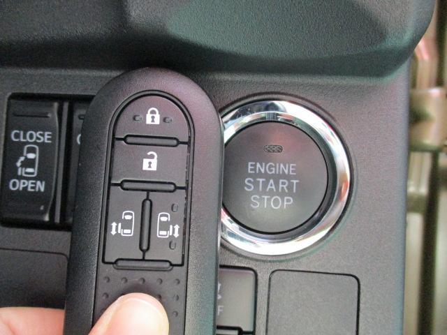 GターボリミテッドSAIII 特別仕様車 衝突被害軽減ブレーキ 車線逸脱警報機能 オートハイビーム 15インチアルミ パノラマモニター対応アップグレードP ステアリングスイッチ LEDヘッドライト フォグ 両側パワースライドドア(22枚目)