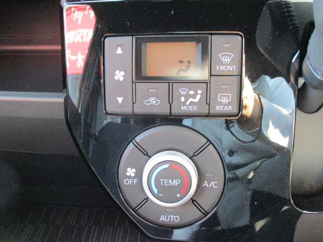 GターボリミテッドSAIII 特別仕様車 衝突被害軽減ブレーキ 車線逸脱警報機能 オートハイビーム 15インチアルミ パノラマモニター対応アップグレードP ステアリングスイッチ LEDヘッドライト フォグ 両側パワースライドドア(28枚目)
