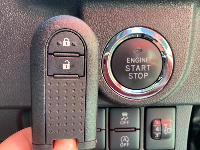 カスタム RS ハイパーSAIII RSターボ スマートアシスト3 オートハイビーム フルセグナビ ブルートゥース パノラマモニターUGP 専用15アルミ 専用スポーティサスペンション LEDヘッドライト&フォグライト シートヒーター(17枚目)