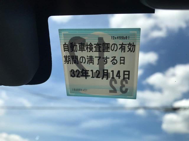 Sスペシャルパッケージ当社デモカー(18枚目)
