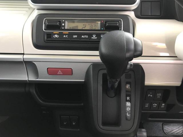 ハイブリッドXS 4WD ナビ バックカメラ 両側電動ドア(14枚目)