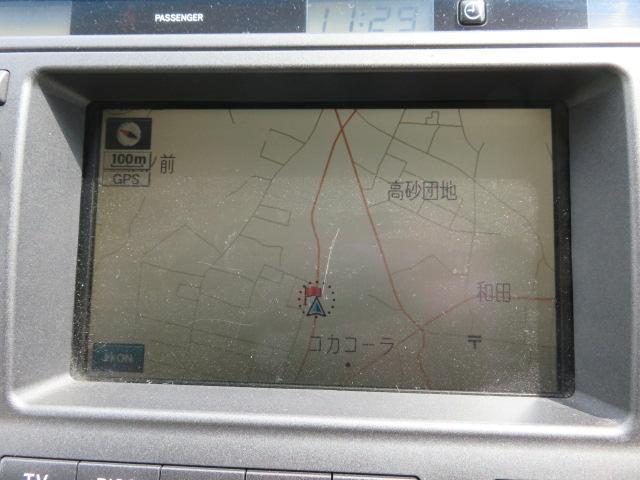 アスリートV ETC ナビ付 取扱書 メンテナンスノート(15枚目)