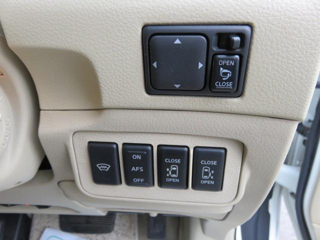 日産 エルグランド XL 4WD バックカメラ ETC ナビ 7人 夏冬タイヤ付