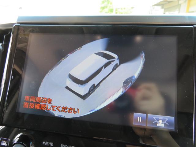 トヨタ ヴェルファイアハイブリッド ZR Gエディション 4WD 上空カメラ プリクラッシュ
