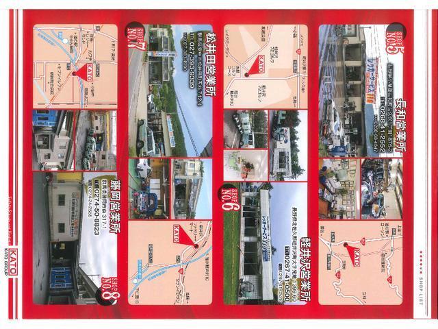 「ホンダ」「フィット」「コンパクトカー」「長野県」の中古車34