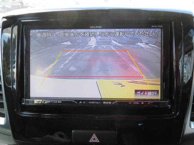 TS ターボ 4WD レーダーブレーキ 両側電動スライドドア(20枚目)
