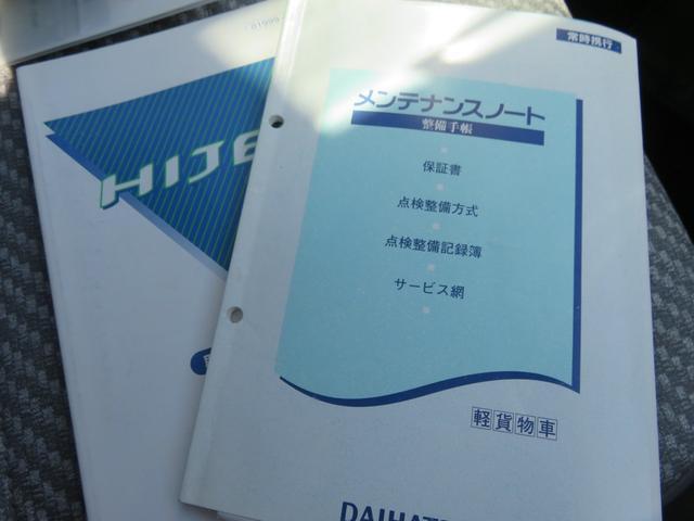 4WD 5速マニュアル 取扱書 メンテナンスノート エアコン(15枚目)