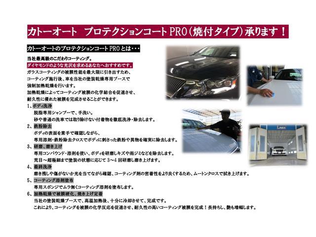 ベースグレード 4WD ETC 1オーナー ナビ 夏冬タイヤ(47枚目)