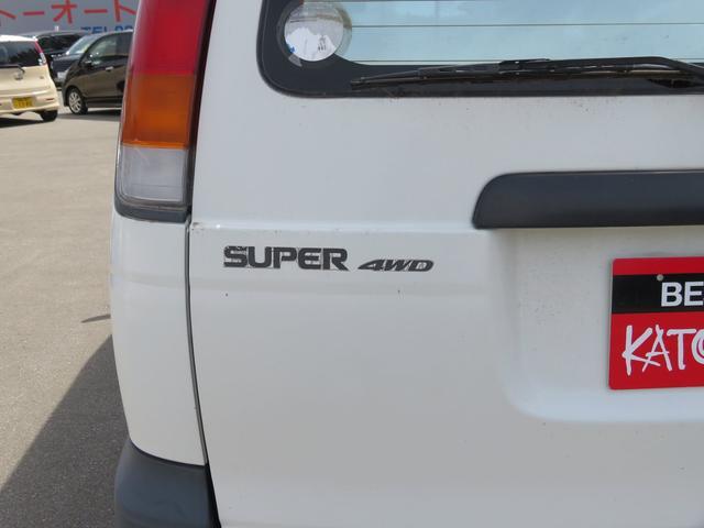 スーパー 4WD(9枚目)