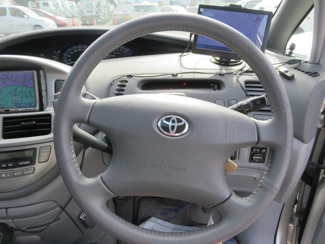 「トヨタ」「エスティマ」「ミニバン・ワンボックス」「長野県」の中古車25