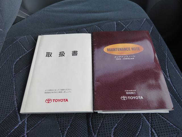 「トヨタ」「エスティマ」「ミニバン・ワンボックス」「長野県」の中古車40