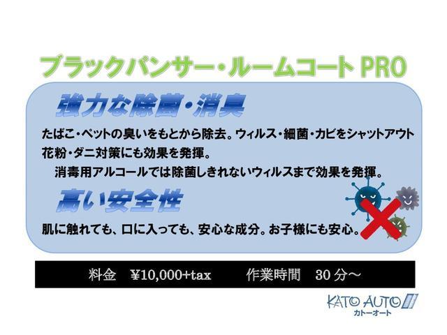 「トヨタ」「エスティマ」「ミニバン・ワンボックス」「長野県」の中古車55