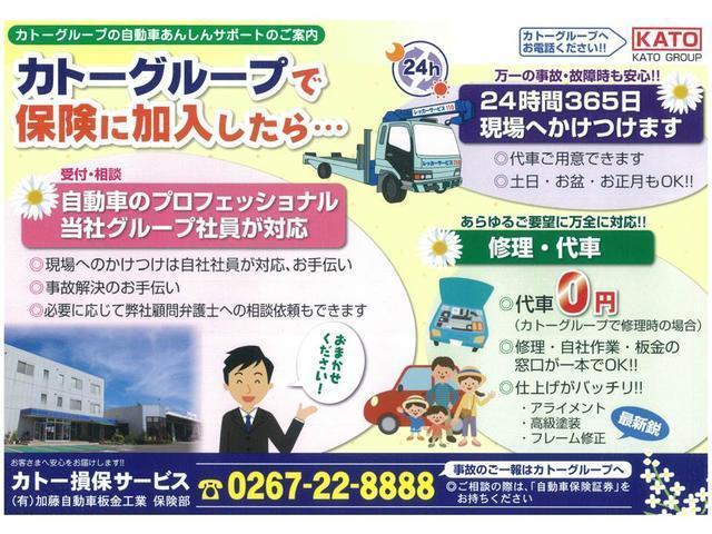 「トヨタ」「エスティマ」「ミニバン・ワンボックス」「長野県」の中古車56