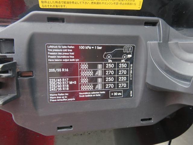 CLA180 AMGライン ワンオーナー車スタッドレスタイ付(3枚目)