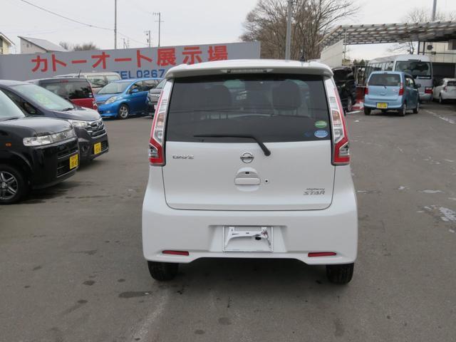 「日産」「デイズ」「コンパクトカー」「長野県」の中古車7