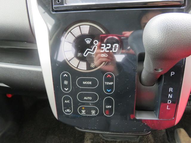 「日産」「デイズ」「コンパクトカー」「長野県」の中古車33