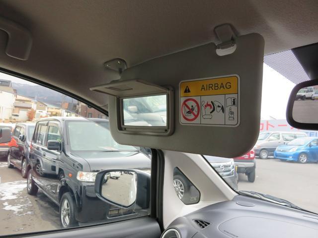 「日産」「デイズ」「コンパクトカー」「長野県」の中古車35