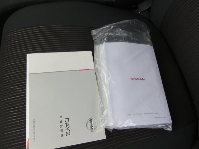 「日産」「デイズ」「コンパクトカー」「長野県」の中古車49