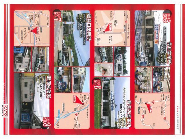 「日産」「デイズ」「コンパクトカー」「長野県」の中古車68