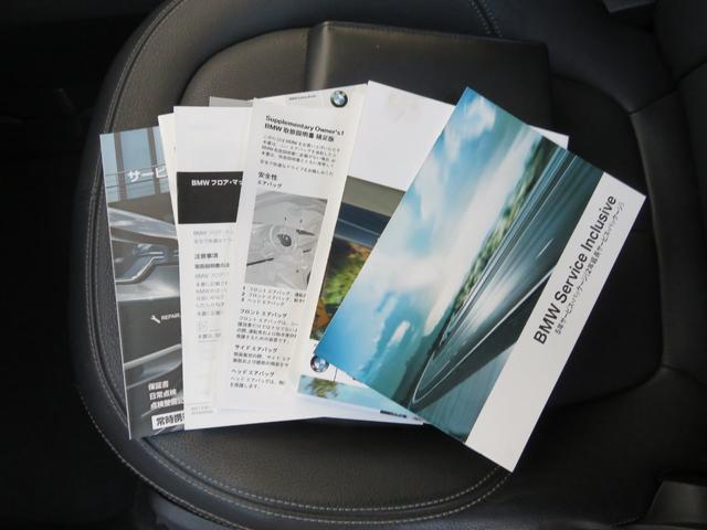 「BMW」「BMW」「コンパクトカー」「長野県」の中古車3