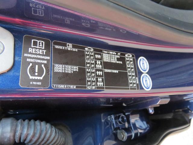 「BMW」「BMW」「コンパクトカー」「長野県」の中古車32