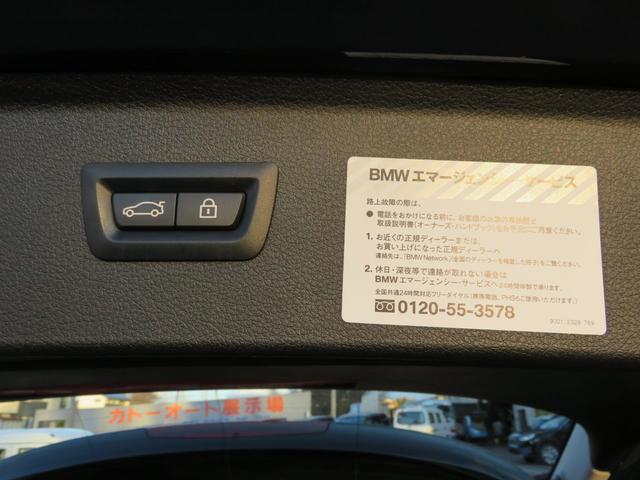 「BMW」「BMW」「コンパクトカー」「長野県」の中古車53