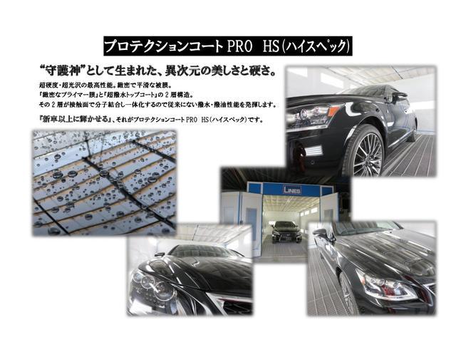 「BMW」「BMW」「コンパクトカー」「長野県」の中古車64
