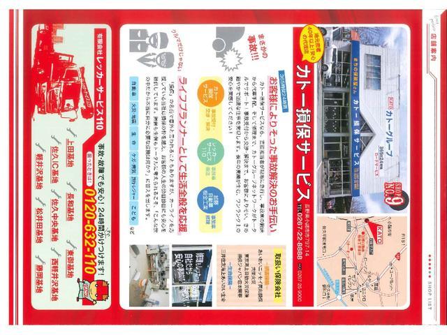 「BMW」「BMW」「コンパクトカー」「長野県」の中古車77