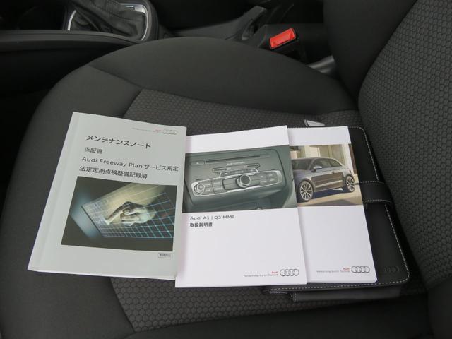 「アウディ」「アウディ A1スポーツバック」「コンパクトカー」「長野県」の中古車9