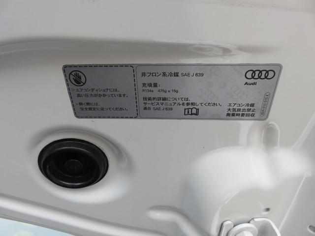 「アウディ」「アウディ A1スポーツバック」「コンパクトカー」「長野県」の中古車52
