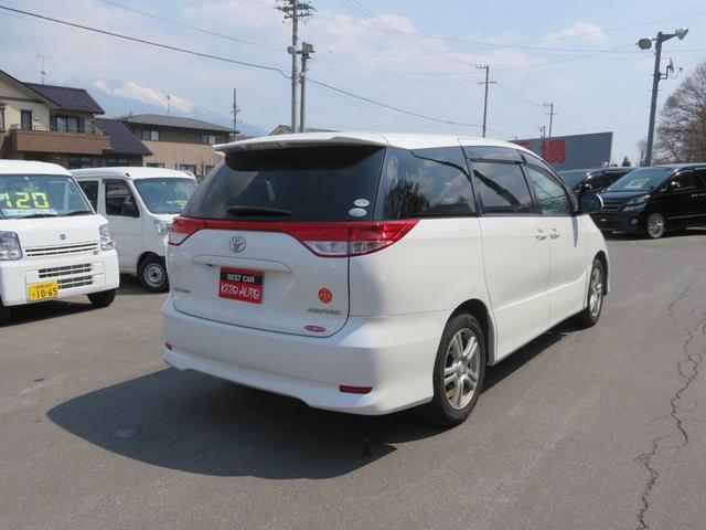 「トヨタ」「エスティマ」「ミニバン・ワンボックス」「長野県」の中古車6