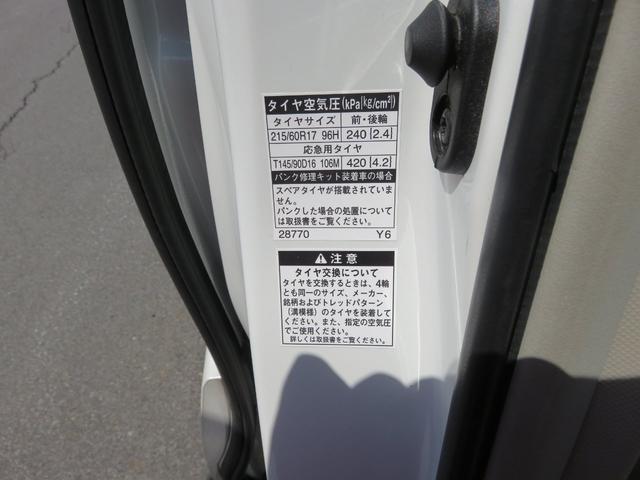 「トヨタ」「エスティマ」「ミニバン・ワンボックス」「長野県」の中古車23