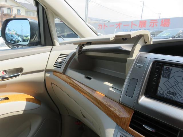 「トヨタ」「エスティマ」「ミニバン・ワンボックス」「長野県」の中古車46