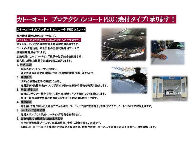 「トヨタ」「エスティマ」「ミニバン・ワンボックス」「長野県」の中古車54