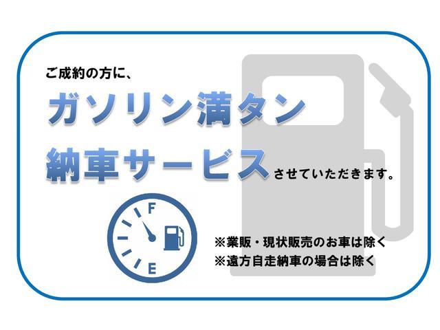「トヨタ」「エスティマ」「ミニバン・ワンボックス」「長野県」の中古車58