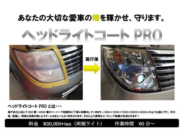 「トヨタ」「エスティマ」「ミニバン・ワンボックス」「長野県」の中古車59
