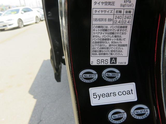 「日産」「セレナ」「ミニバン・ワンボックス」「長野県」の中古車52